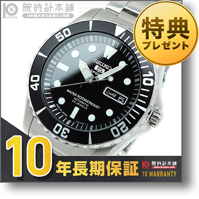 finest selection cce50 a83f9 Seiko Seiko 5 Sports SNZF17J1 [Overseas Model]